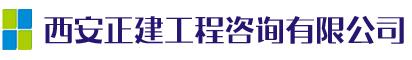 betway必威官网备用正建西汉姆联赞助商必威必威登录网址有限公司