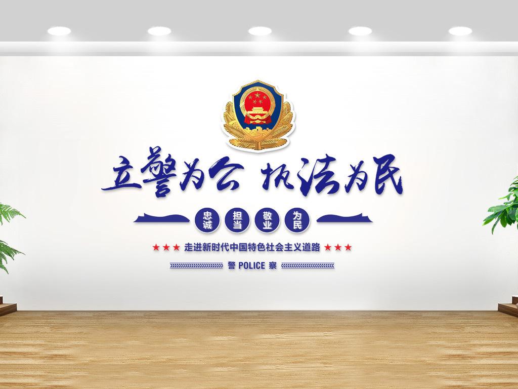 betway必威官网备用市公安局市局机关整体搬迁项目可行性研究